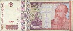 10000 Lei ROUMANIE  1994 P.105 TB