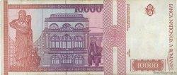 10000 Lei ROUMANIE  1994 P.105 TTB