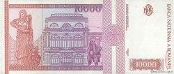 10000 Lei ROUMANIE  1994 P.105 SUP