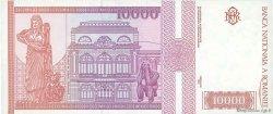 10000 Lei ROUMANIE  1994 P.105 NEUF