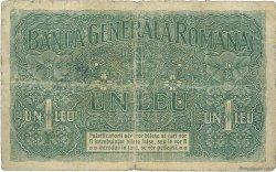 1 Leu ROUMANIE  1917 P.M03 B