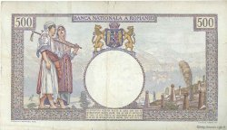 500 Lei ROUMANIE  1925 P.032a TB