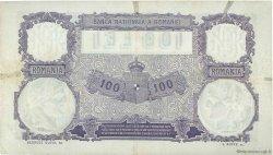 100 Lei ROUMANIE  1917 P.021 TB à TTB