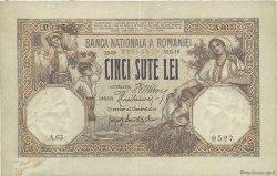 500 Lei ROUMANIE  1918 P.022a TTB