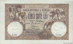 500 Lei ROUMANIE  1919 P.022a pr.SPL