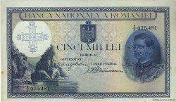 5000 Lei ROUMANIE  1940 P.048a SUP