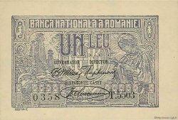 1 Leu ROUMANIE  1920 P.026a NEUF