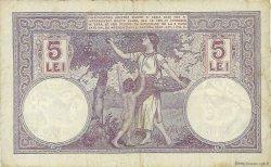 5 Lei ROUMANIE  1917 P.019a TB+
