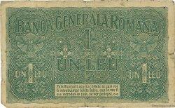 1 Leu ROUMANIE  1917 P.M03 B+