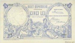 5 Lei ROUMANIE  1877 P.001s SPL