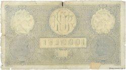 1000 Lei ROUMANIE  1915 P.023a B