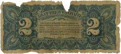 2 Gourdes HAÏTI  1892 P.102 AB