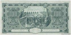 100 Sucres ÉQUATEUR  1920 PS.254r SPL