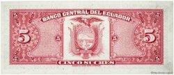 5 Sucres ÉQUATEUR  1975 P.108a SPL+