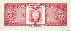 5 Sucres ÉQUATEUR  1975 P.108a NEUF
