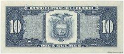 10 Sucres ÉQUATEUR  1982 P.114b SPL