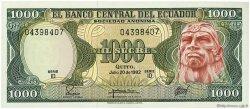 1000 Sucres ÉQUATEUR  1982 P.120b NEUF