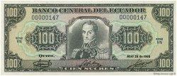 100 Sucres ÉQUATEUR  1986 P.123 NEUF