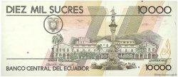 10000 Sucres ÉQUATEUR  1995 P.127b NEUF