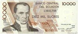 10000 Sucres ÉQUATEUR  1995 P.127b SPL