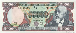 50000 Sucres ÉQUATEUR  1999 P.130c NEUF