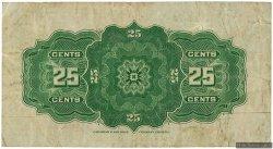 25 Cents CANADA  1923 P.011a pr.TTB