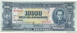 10000 Bolivianos BOLIVIE  1945 P.151 SUP+