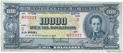 10000 Bolivianos BOLIVIE  1945 P.151 SUP+