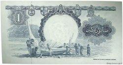 1 Dollar MALAISIE et BORNEO  1959 P.08A SUP+