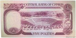 5 Pounds CHYPRE  1979 P.47 SUP