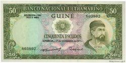 50 Escudos GUINÉE PORTUGAISE  1971 P.044a pr.NEUF