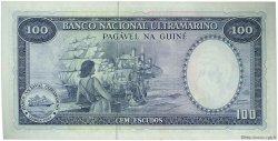 100 Escudos GUINÉE PORTUGAISE  1971 P.045a pr.NEUF
