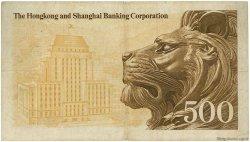 500 Dollars HONG KONG  1976 P.186c TB+
