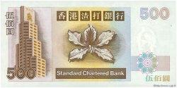 500 Dollars HONG KONG  1999 P.288b NEUF