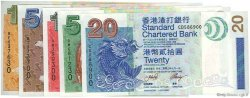 Lot de 5 billets HONG KONG  2003 P.LOT pr.NEUF