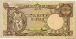 500 Rupiah INDONÉSIE  1957 P.052a TB à TTB