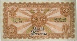 10 Baht THAÏLANDE  1932 P.018b TTB