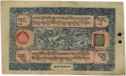 10 Srang TIBET  1941 P.09 TTB+