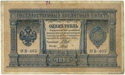1 Lan sur 1 Rouble TANNU TUVA  1924 P.01 TB