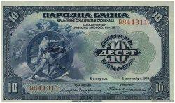10 Dinara YOUGOSLAVIE  1920 P.021 TTB+
