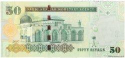 50 Riyals ARABIE SAOUDITE  2007 P.35 pr.NEUF