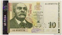 10 Leva BULGARIE  1999 P.117a NEUF