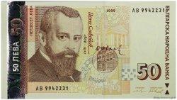 50 Leva BULGARIE  1999 P.119a NEUF
