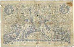 5 Francs NOIR FRANCE  1873 F.01.24 B