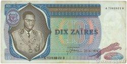 10 Zaïres ZAÏRE  1974 P.23a TTB
