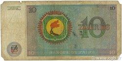 10 Zaïres ZAÏRE  1976 P.23a B