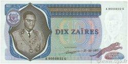 10 Zaïres ZAÏRE  1977 P.23b SUP+