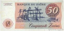50 Zaïres ZAÏRE  1985 P.28b SUP+