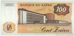 100 Zaïres ZAÏRE  1983 P.29a NEUF