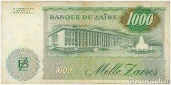 1000 Zaïres ZAÏRE  1985 P.31a TTB